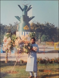 Rajkumari Anita Kumari Devi