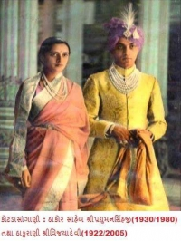 Shree Pradyumnsinhji and Rani Vijyadevi Saheba