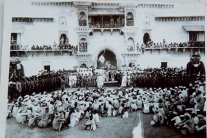 Photo of Kothi Qila before independence