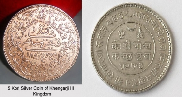 5 Kori Silver Coin of Khengarji III Kingdom