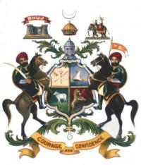 Emblem of Kutch