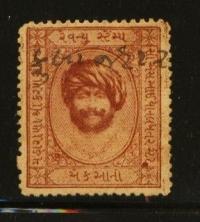 Stamp in the name of Maharana Karansinhji