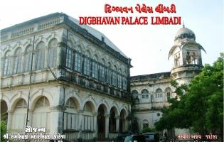 Digbhavan Palace Limbdi