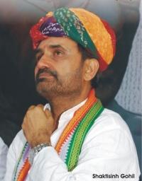 Shaktisinhji Gohil