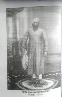 Colonel Rao Bahadur Raja Hari Singhji, CIE