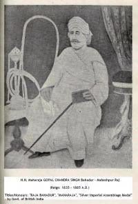 H.H. Maharaja Gopal Chandra Singh Bahadur