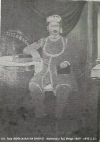 H.H. Raja Indra Narayan Singh