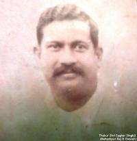 H.H. Thakur Shri Sughar Singh
