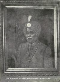 Kumar Phanindra Narayan Singh