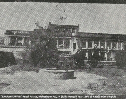 BAARAH DWARI Palace