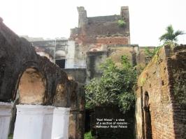 Rani Niwas Mahal