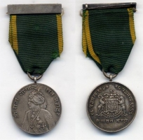 Silver Jubilee Medal, 1938, for the silver jubilee of Raja Jogendra Sen Bahadur