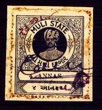 Muli State Stamp