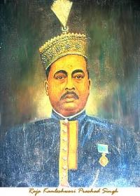 Raja Kamleshwari Prasad Singh