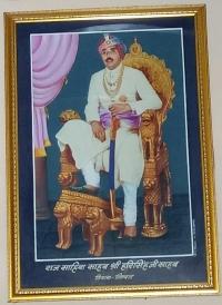 Raj Saheban Saheb Shri Hari Singh Ji Saheb