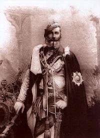 HH Saramad-i-Rajha-i-Bundelkhand Maharaja Mahendra Sawai Shri Sir PRATAP SINGH Bahadur Ju Deo