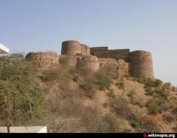 Mahawa Fort