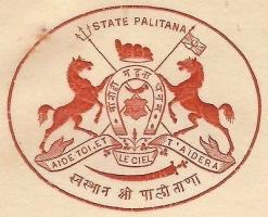 Palitana coat of arms