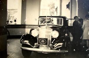 Panchkote State Cars