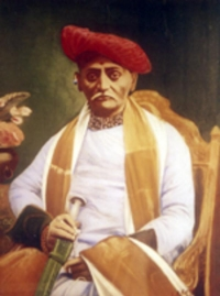 H.H. Shrimant Mudhojiraje Naik Nimbalkar