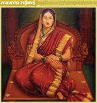 Rajmata Shrimant Chatrapati Saibai Shivajiraje Bhosale