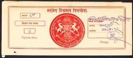 Revenue Stamp