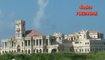 Huzoor Palace , Porbandar Gujarat