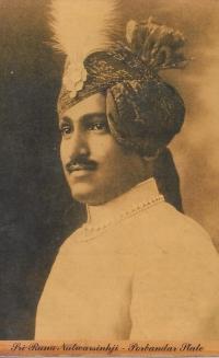 Lt Col HH Maharaja Rana Saheb Shri Sir NATWARSINHJI BHAVSINHJI Bahadur of PORBANDAR