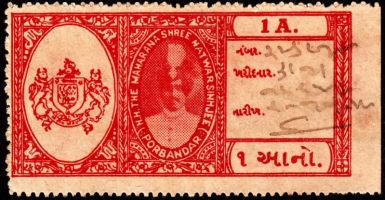 Stamp of Sir NATWARSINHJI BHAVSINHJI Bahadur