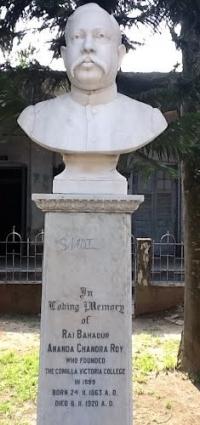 Rai Bahadur Ananda Chandra Singh Roy MBE-1863-1920