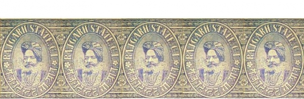 Stamp of HH Raja Rawat Sir BANE SINGH, Rawat of Rajgarh 1902/1916