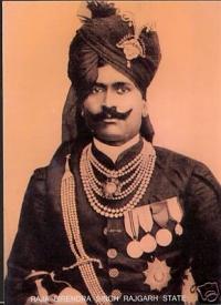 Maharaja Birendra Singh Ji
