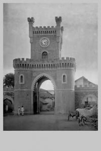 Rajkumar College Tower