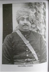 Rawat Tej Singhji