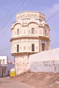 Ranjit Burj