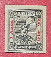 1 anna coupon of Sailana State