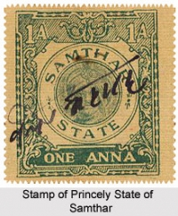 Stamp of Samthar