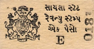 1 Paisa coupon issued by Sayla state