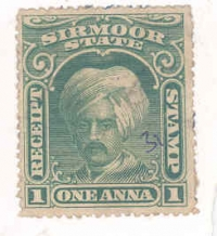 Stamp of Sirmour in 1800s