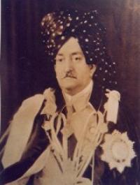 HH Maharajadhiraj Maharao Shri Sir Sarup Ram Singhji Bahadur