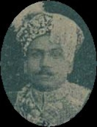 Deshmukh YESHWANT RAO II PRATAPRAO