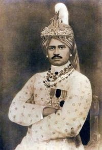 Maharaja RAMANUJ SARAN SINGH Deo