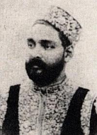 HH Swasti Sir Raja KIRTI SHAH