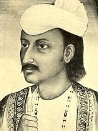 Raja SUDARSHAN SHAH