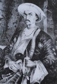 Maharaja MITRAJIT SINGH Bahadur