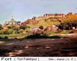 Fort Tori Fatehpur