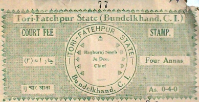 Tori Fatehpur Court Fee Stamp
