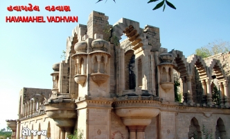 Hawa Mahel of Wadhvan Gujarat (Damaged after the Earthquake in 2001)