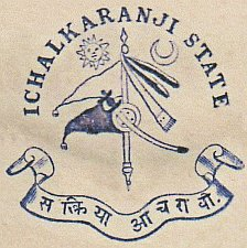 Ichalkaranji Coat of Arms