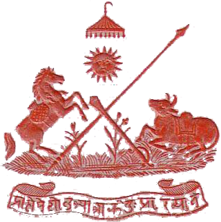 Indore Coat of Arms